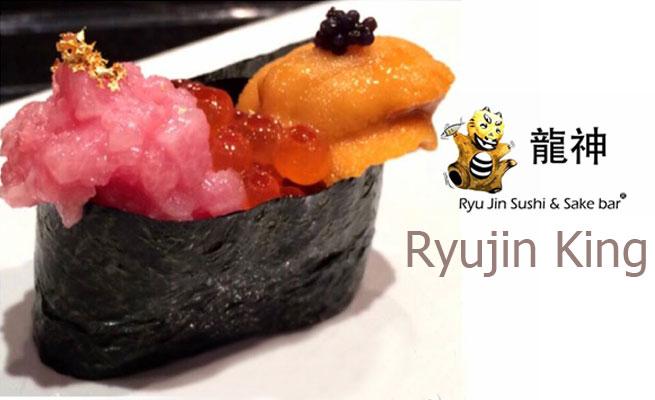 Ryujin King
