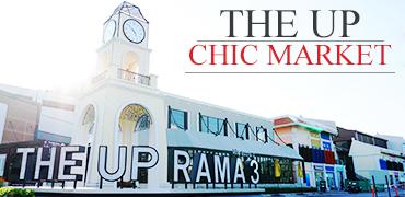 """เปิดจองพื้นที่ """"The Up Chic Market"""""""